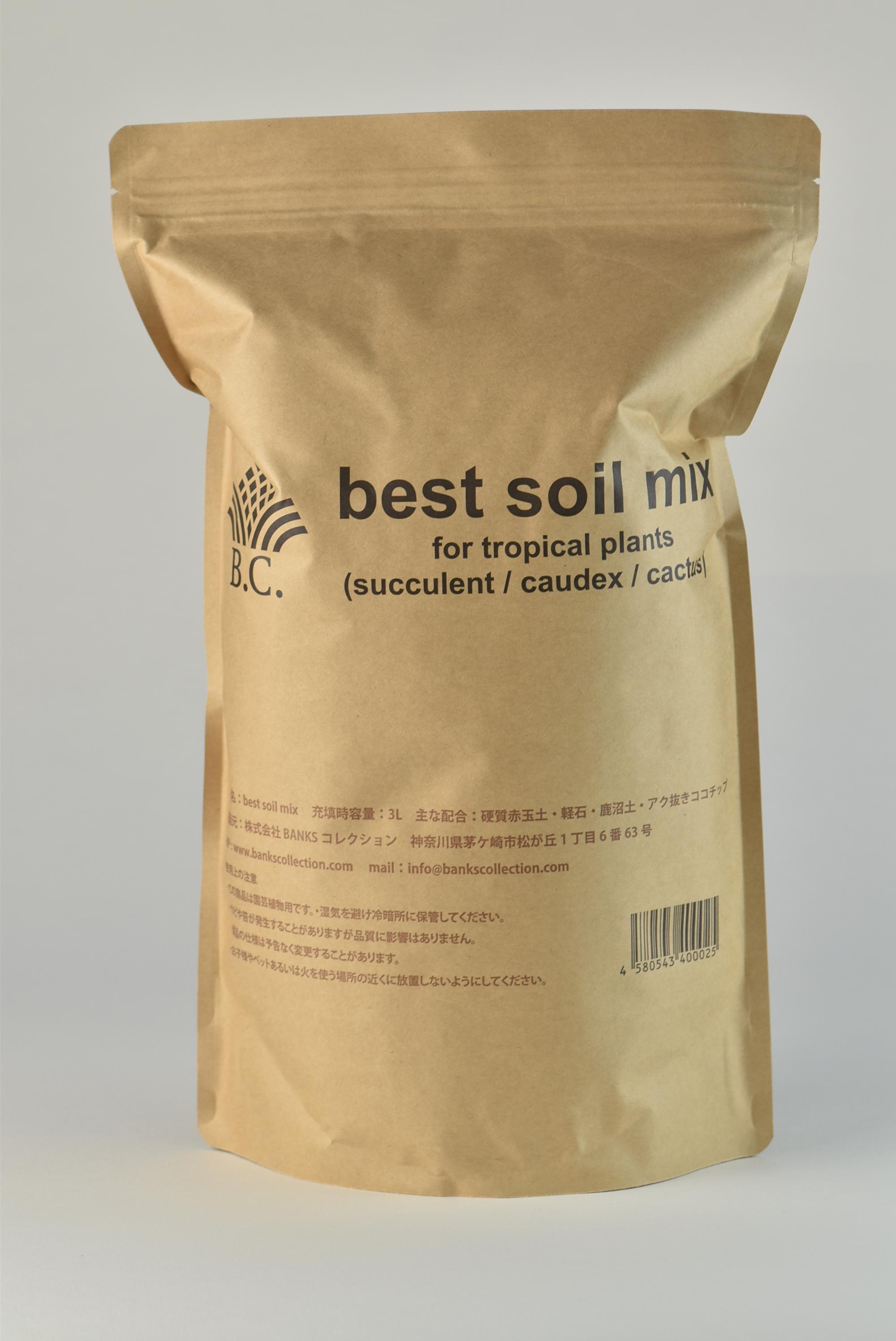 Newパッケージ best soil mix / ベストソイルミックス 3リットル 6個セット